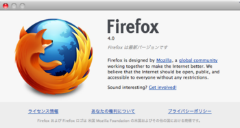 firefox41.png